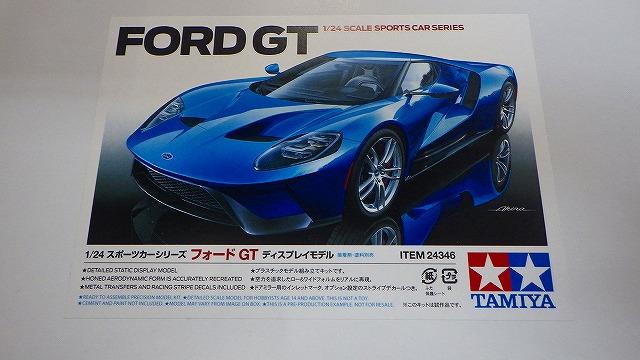 フォードGT01