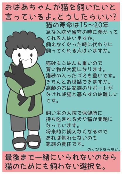 おばあちゃん完成 (1)