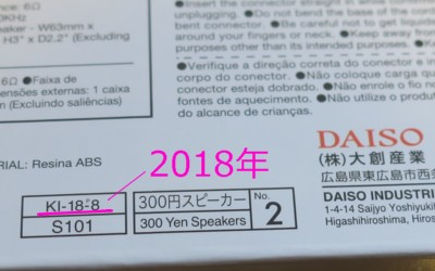 201907114-4.jpg