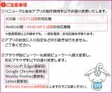 gangan_app_re_02.jpg