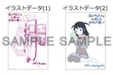 watamote15kan_digitoku-sample.jpg