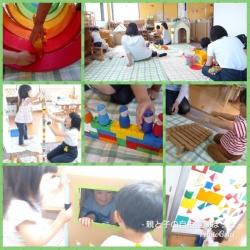 PhotoGrid_1563880123748.jpg