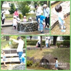 PhotoGrid_1564486197566.jpg