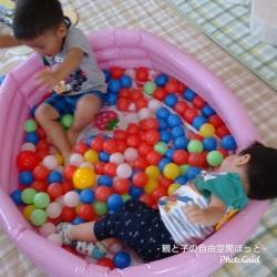 PhotoGrid_1567399814564.jpg