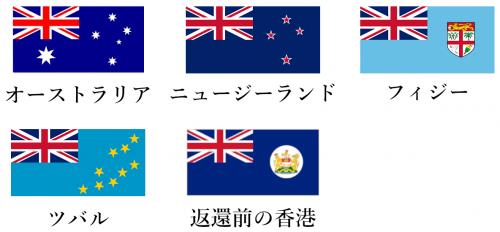 イギリスの国旗からわかるイギリ...