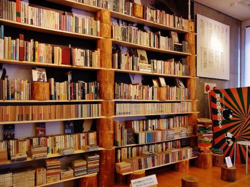 不思議図書館
