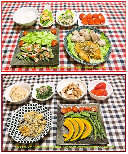 家族の夕食4-4