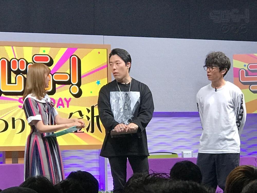 らじらー!サンデー公開生放送 in NHK金沢局