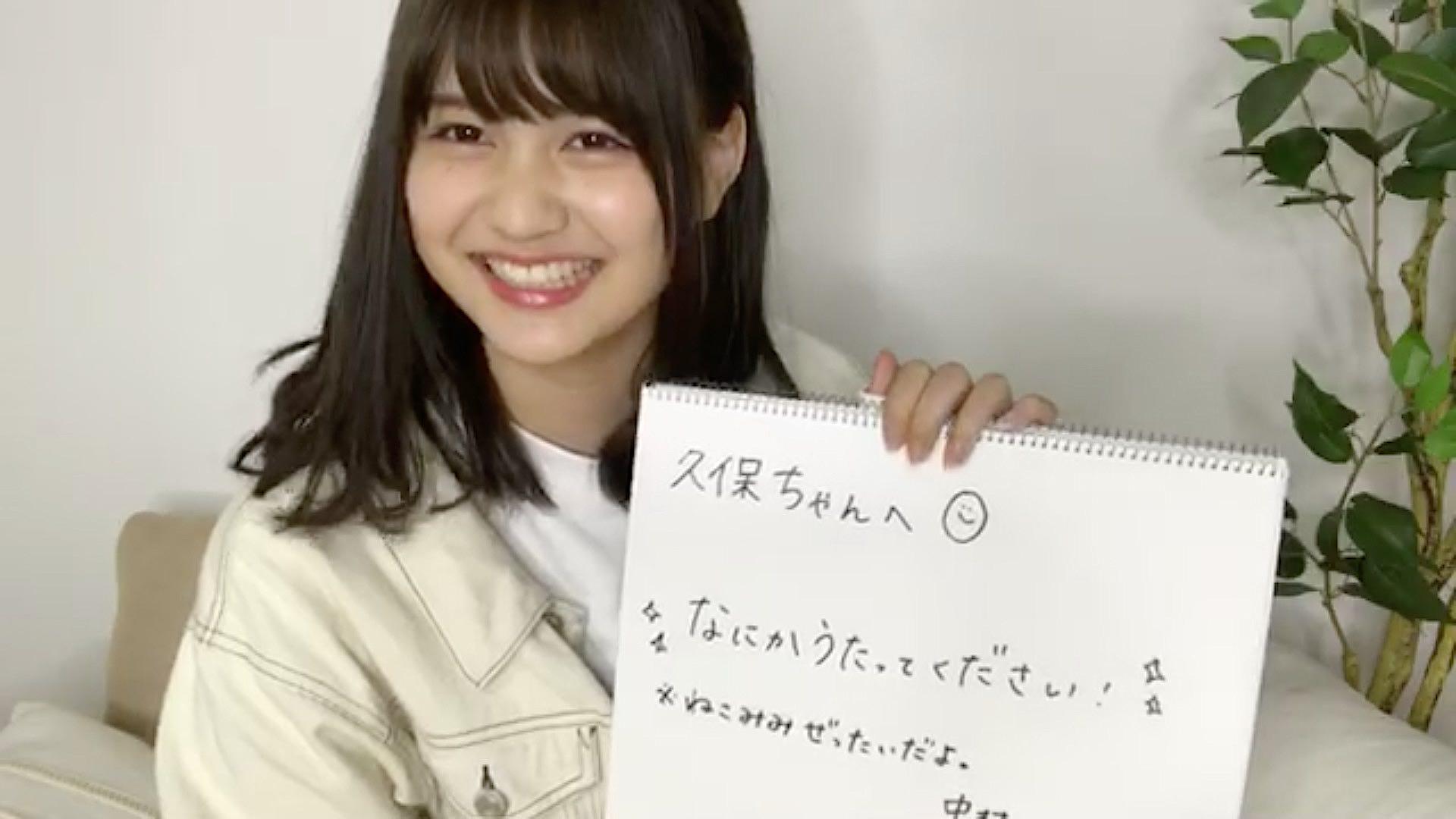 中村麗乃「のぎおび⊿」2