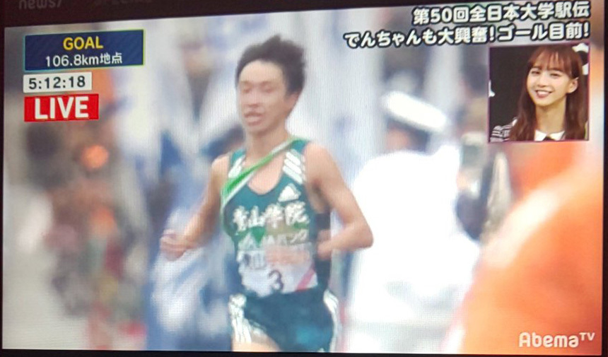 AbemaTV「50回全日本大学駅伝対校選手権記念大会」 でんちゃんも大興奮!