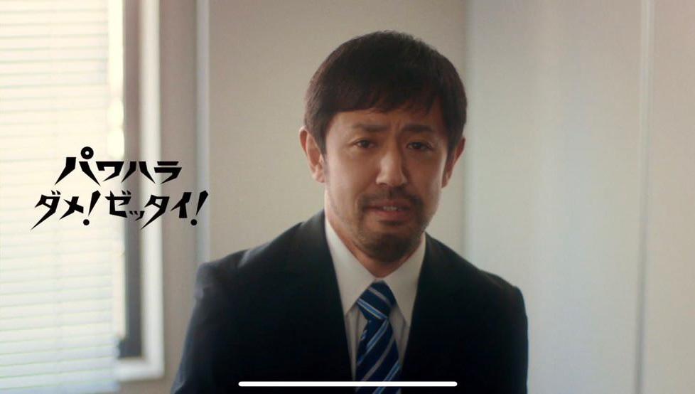 乃木坂46西野七瀬『パワハラ部長 西野』