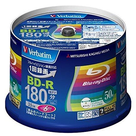 三菱ケミカルメディア Verbatim 1回録画用 BD-R VBR130RP50V4