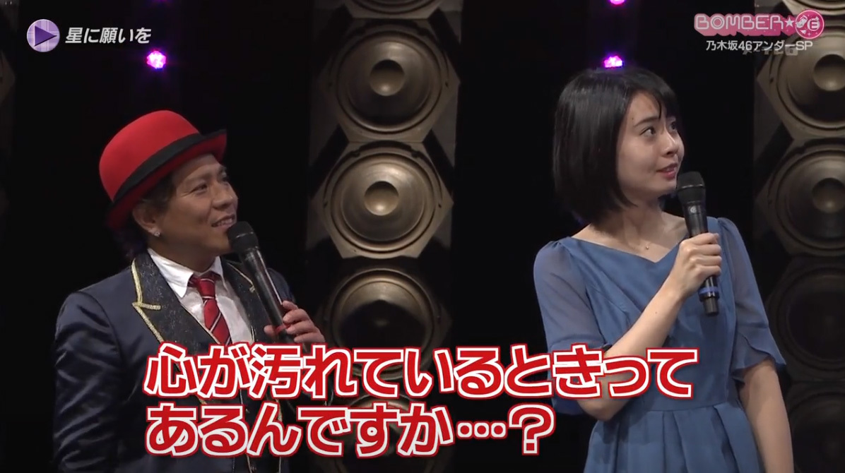 中村麗乃「たまに悪魔になるときあるじゃないですか」3