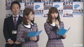 乃木坂46秋元真夏&井上小百合 小学校で肝炎特別授業に参加