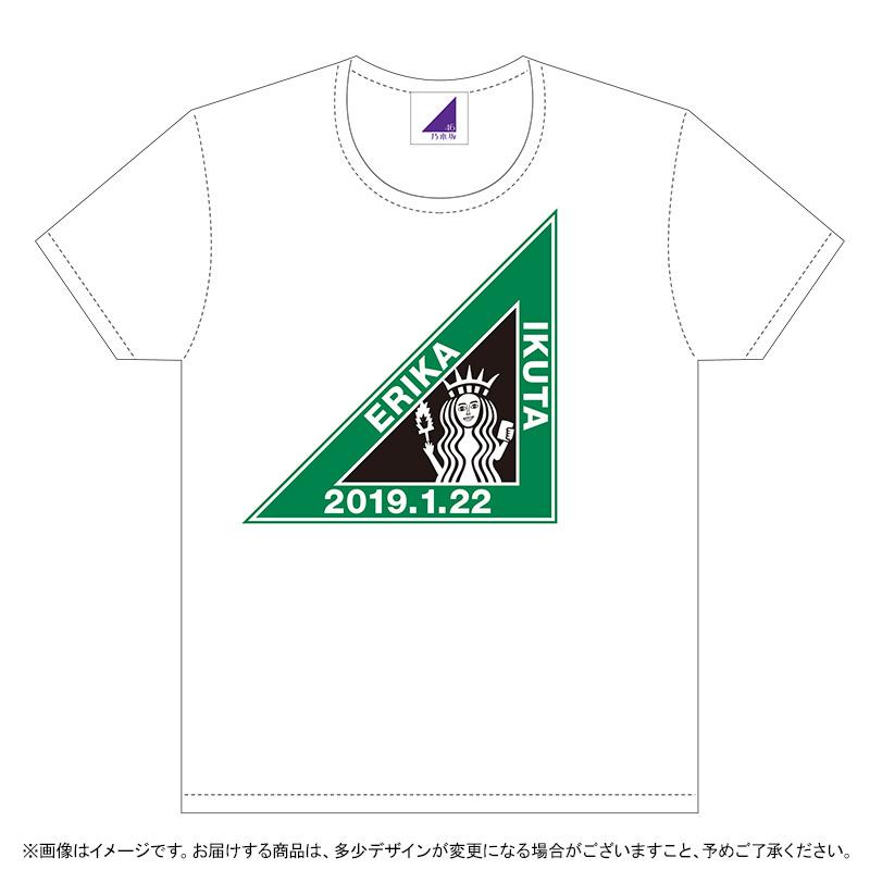 生田絵梨花2019生誕Tシャツ 表