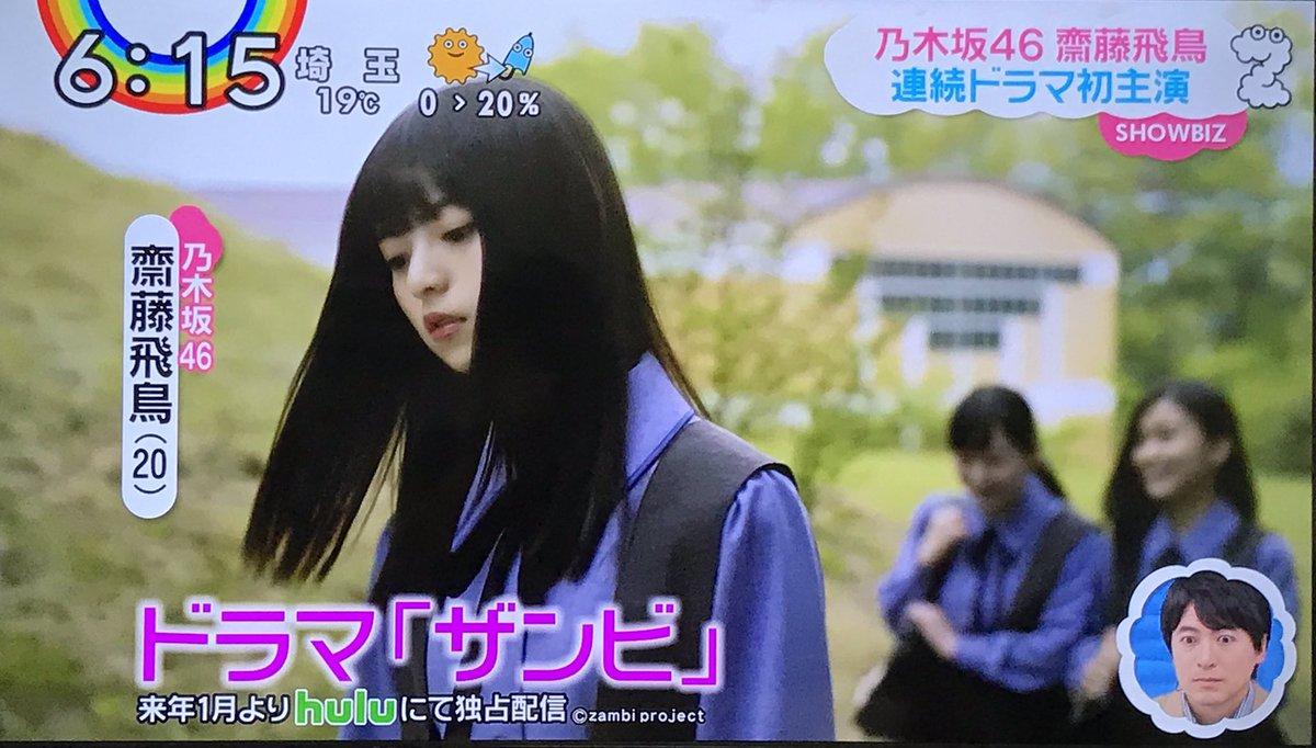 ドラマ「ザンビ」 hulu