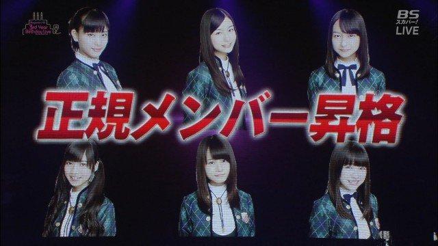 乃木坂46 ボーダー組 正規メンバー昇格