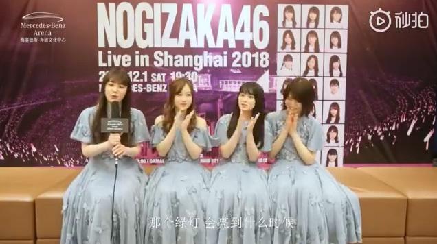乃木坂46上海公演の取材でかずみんが歌う「きっかけ」が素晴らしい