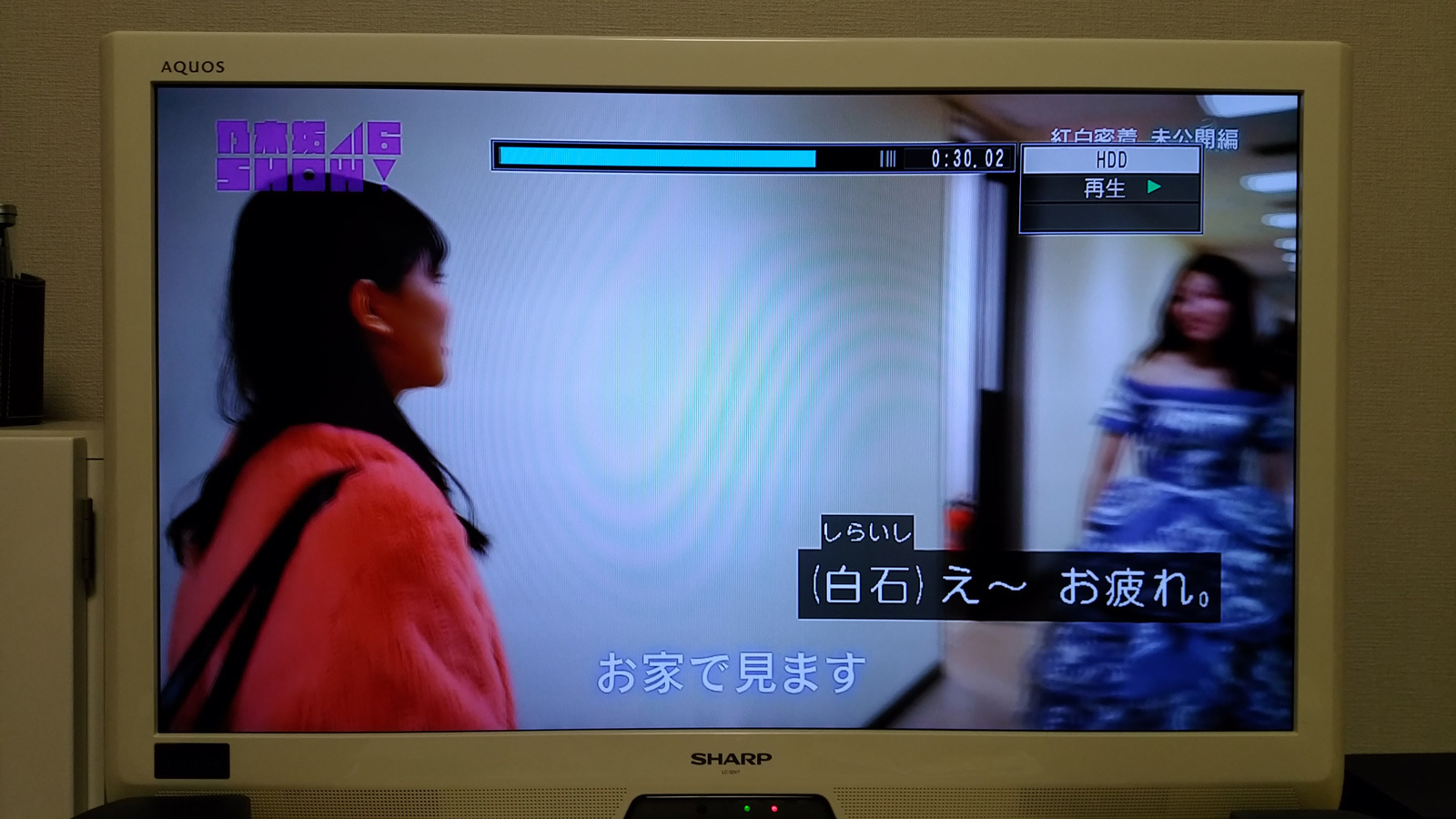 【乃木坂46SHOW!】桜井玲香、字幕で名前を「白石麻衣」と間違えられる