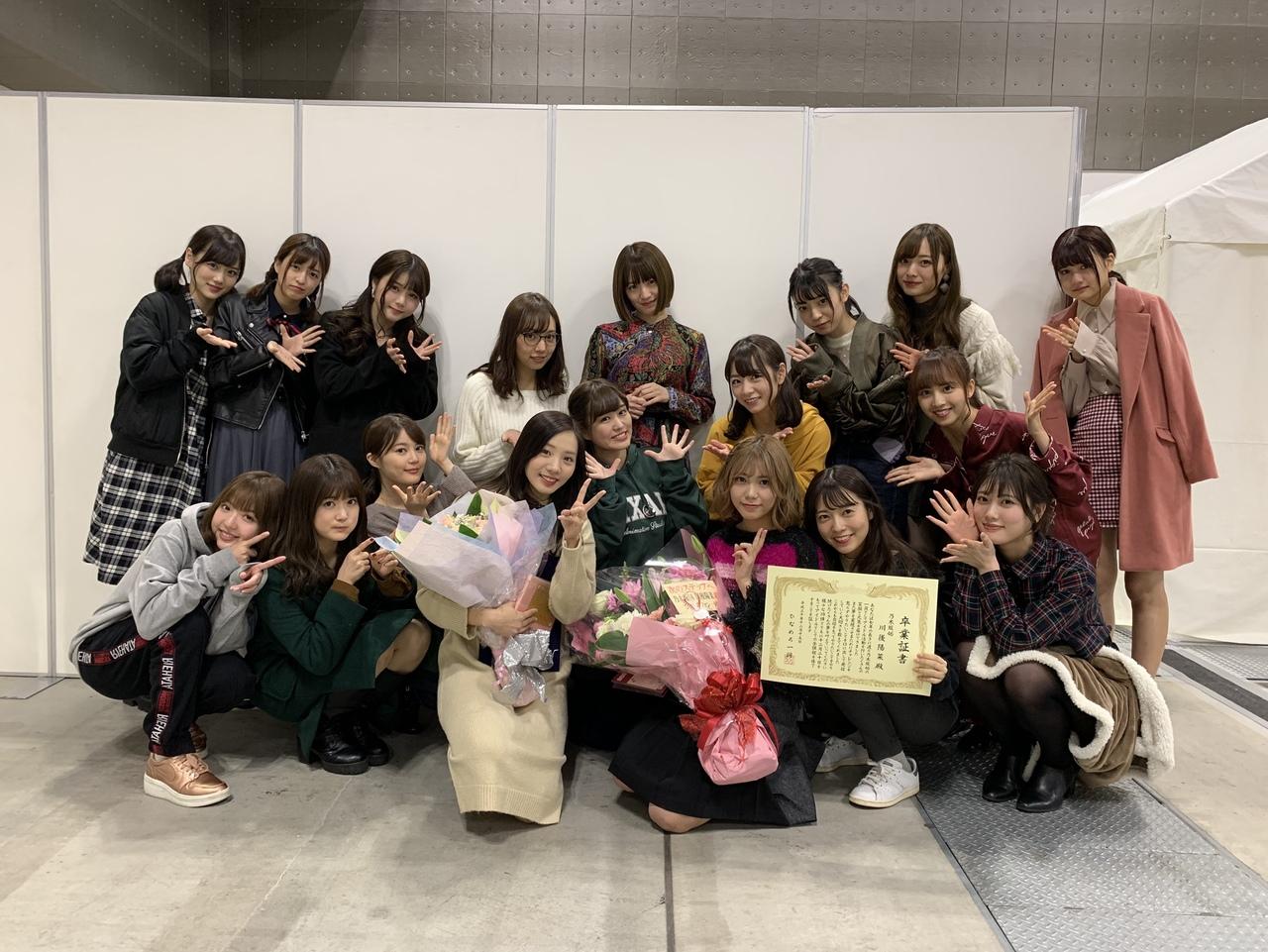 乃木坂46能條愛未卒業セレモニー集合写真