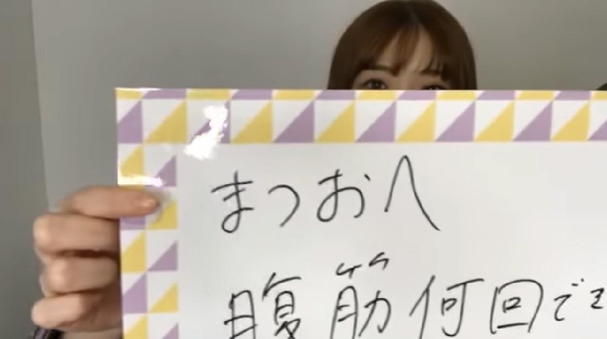 松村沙友理「のぎおび⊿」