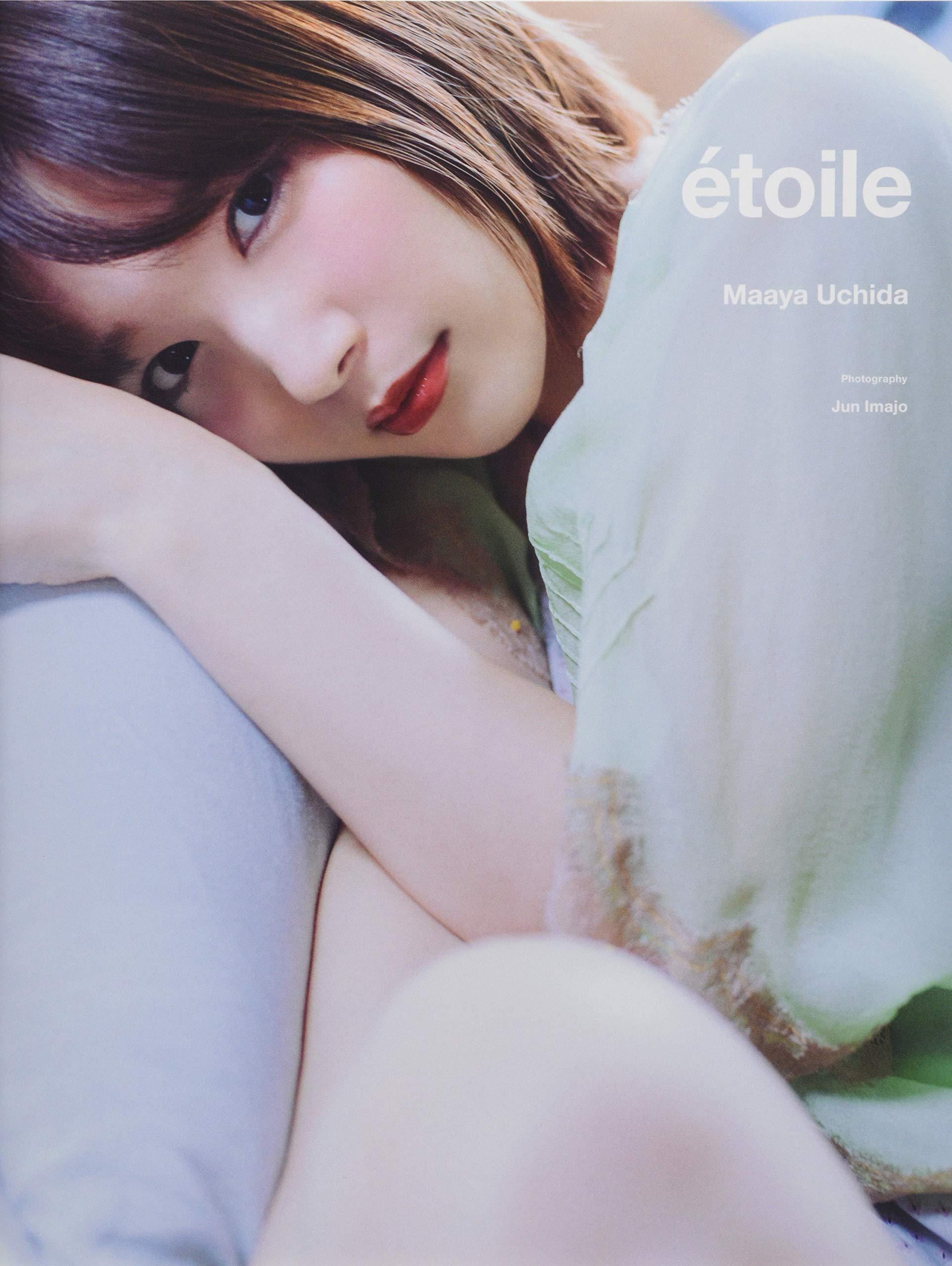 内田真礼写真集『etoile』
