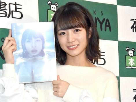北野日奈子1st写真集『空気の色』発売記念イベント