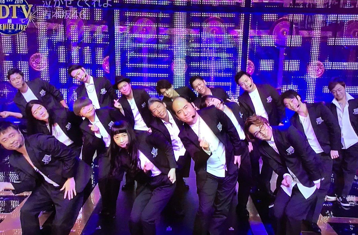 CDTV2019 吉本坂46「泣かせてくれよ」