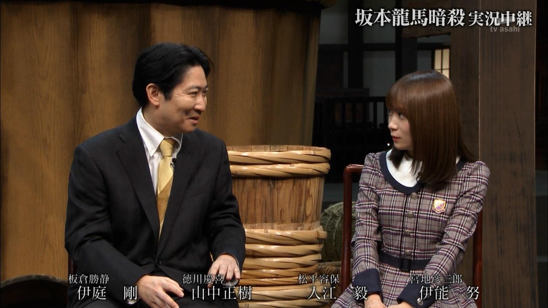 磯田道史「龍馬が生きていたら…乃木坂46というグループ名もなかったかもしれない」
