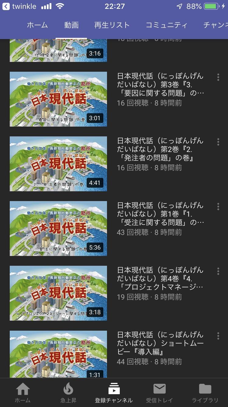 乃木坂46新内眞衣、厚生労働省のナレーション仕事「日本現代話」