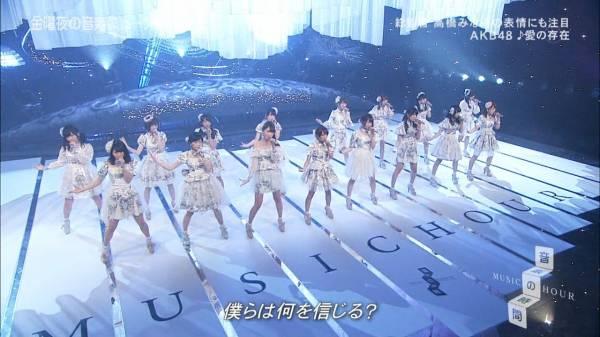 NGT48西潟茉莉奈と荻野由佳がモバメで縦読み「しんじて」