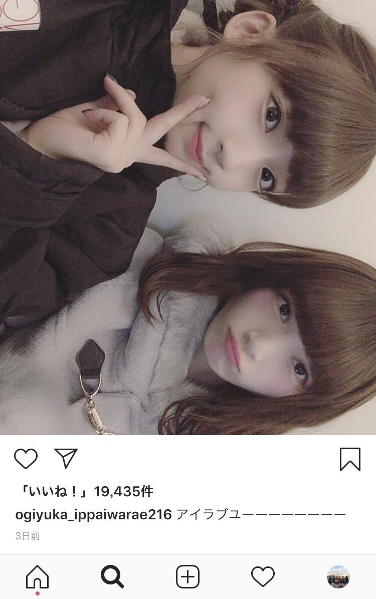 NGT48荻野由佳 太野彩香 アイラブユー!