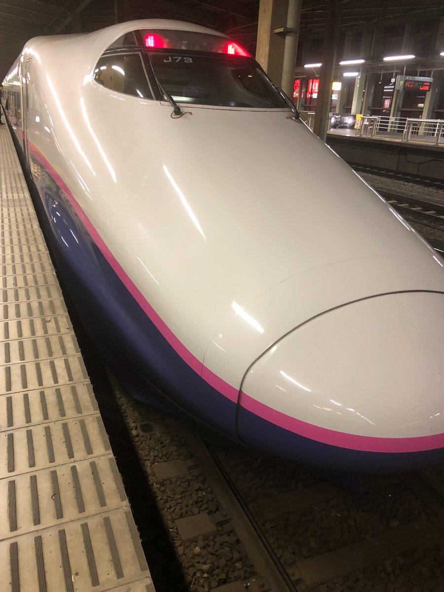 週刊文春 NGT48山口真帆暴行事件