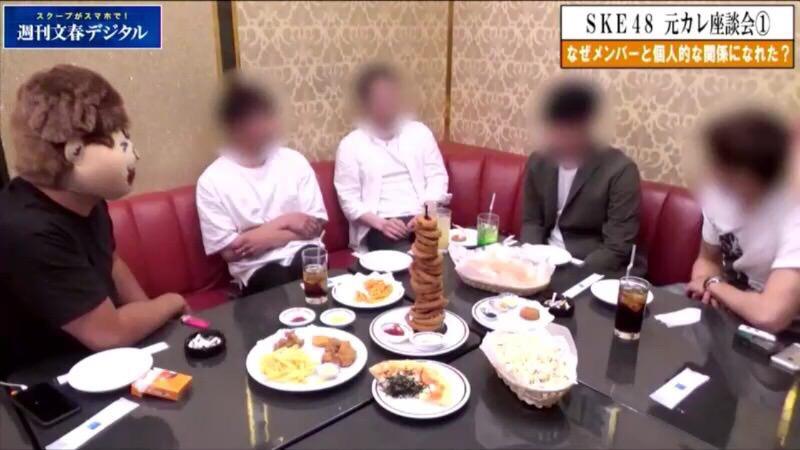 週刊文春 SKE48元カレ座談会