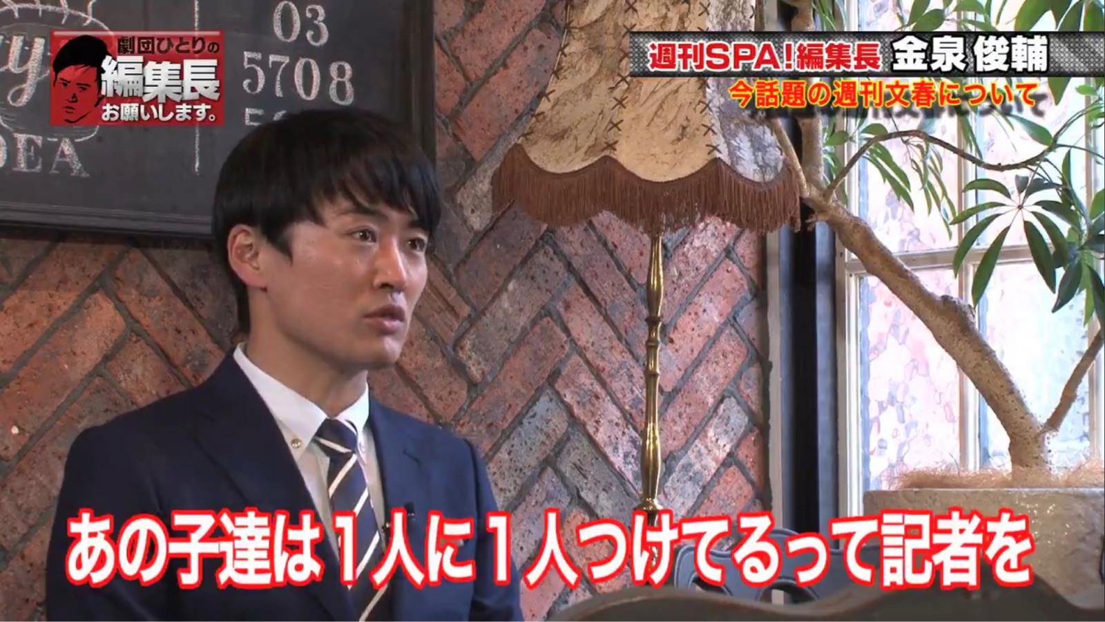 劇団ひとり「AKB48には記者を1人に1人つけてる」