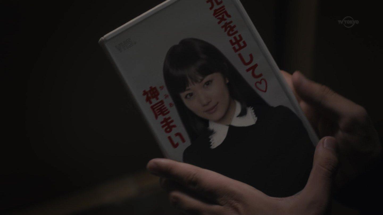電影少女 Season2 VIDEO GIRL MAI 主演 山下美月