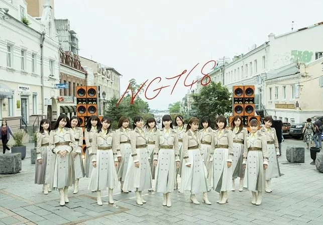 NGT48「世界の人へ」アナログ盤