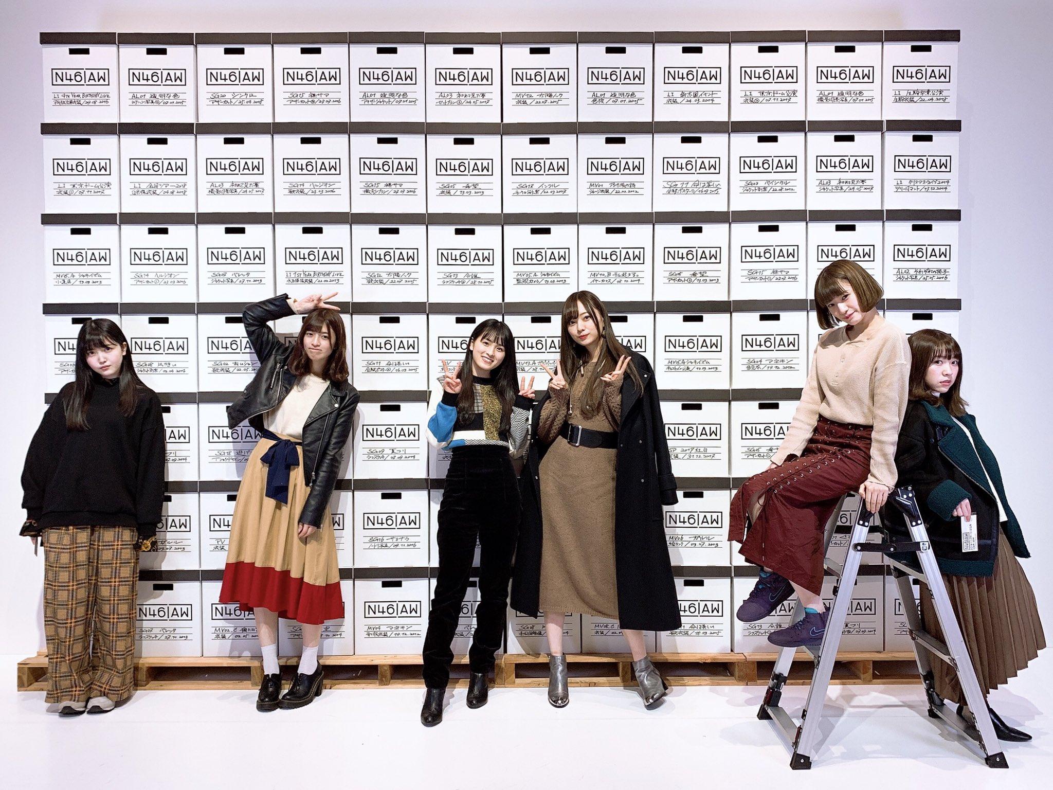 乃木坂46だいたいぜんぶ展の大園桃子の私服がオシャレ