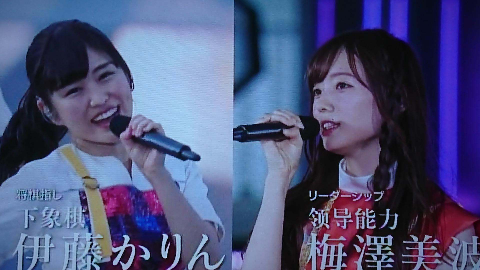 乃木坂46上海公演Overtureメンバーキャッチコピー