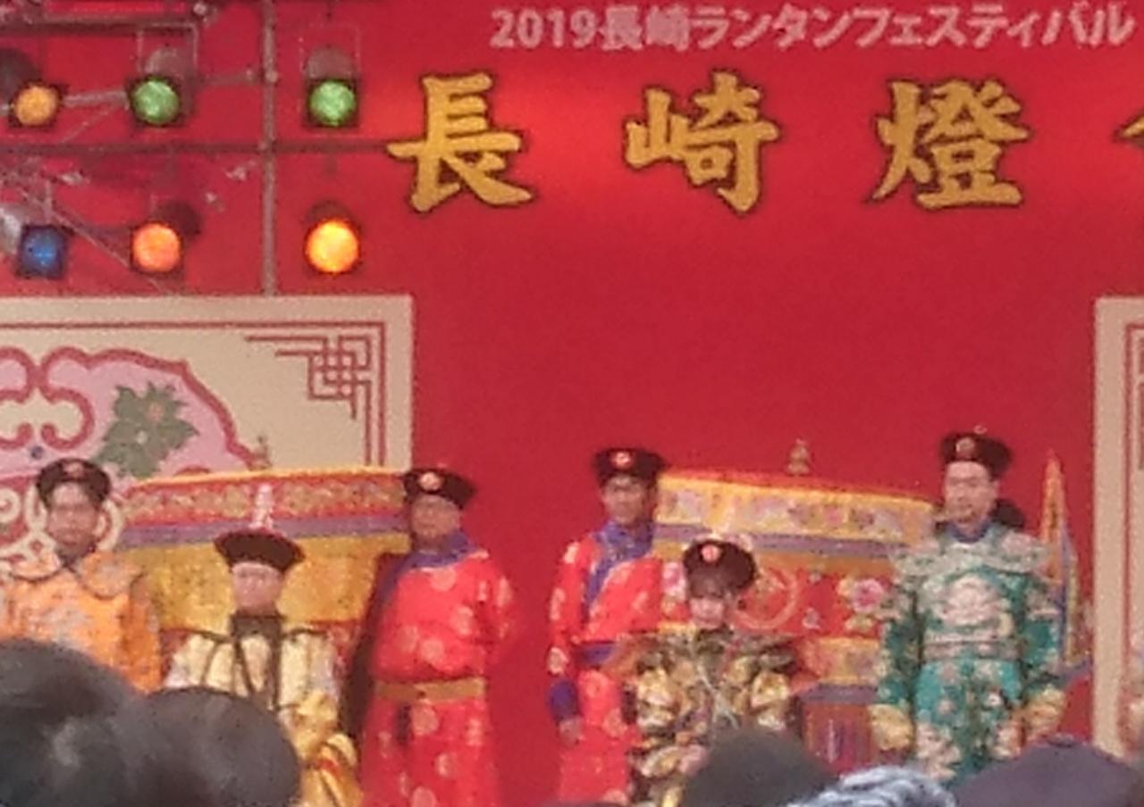 長崎ランタンフェスティバル 皇后 川後陽菜2