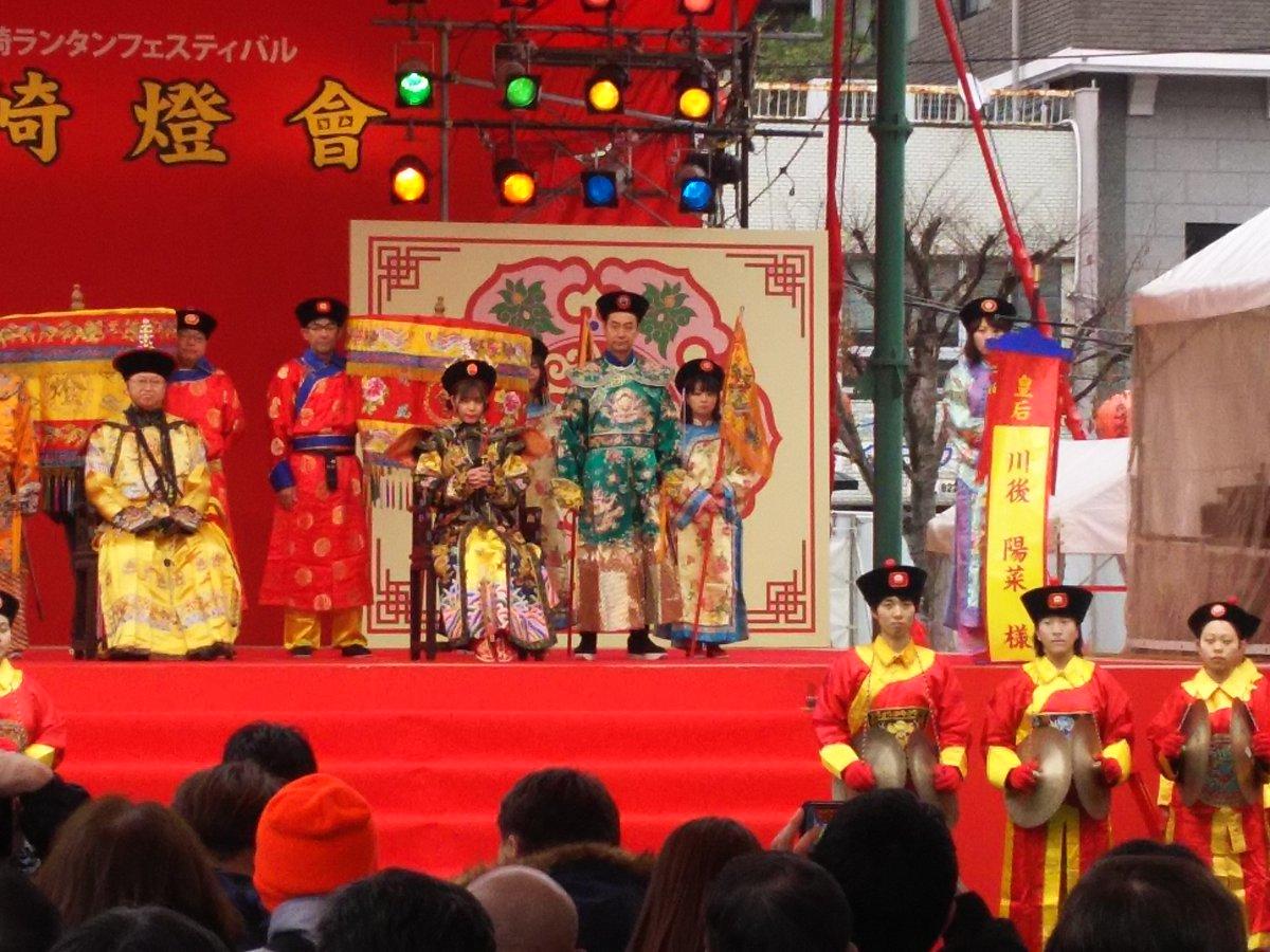 長崎ランタンフェスティバル 皇后 川後陽菜3
