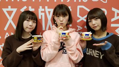 乃木坂46の「の」 渡辺みり愛 中田花奈 北野日奈子