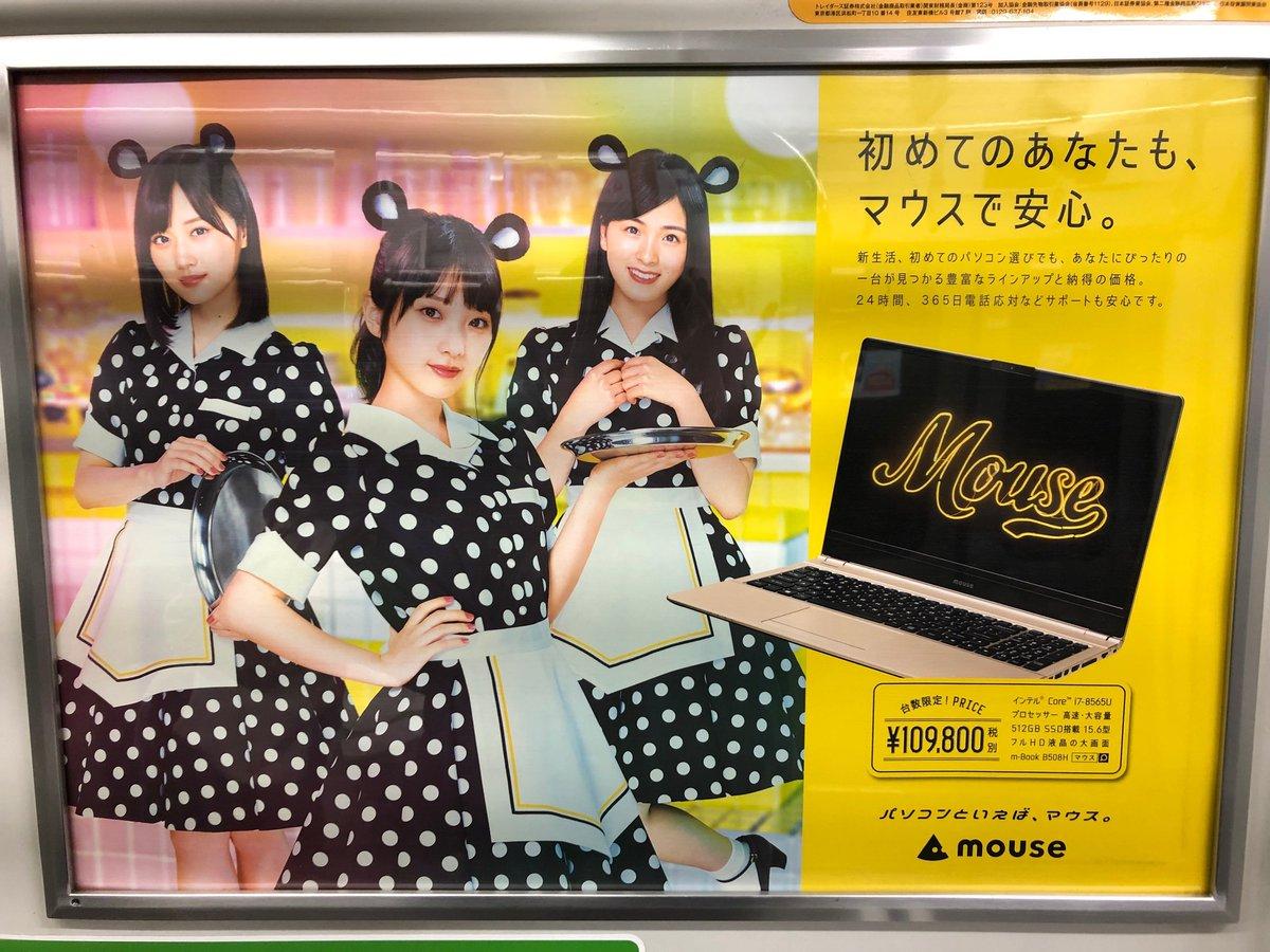 乃木坂46×マウスコンピューター 電車内広告2