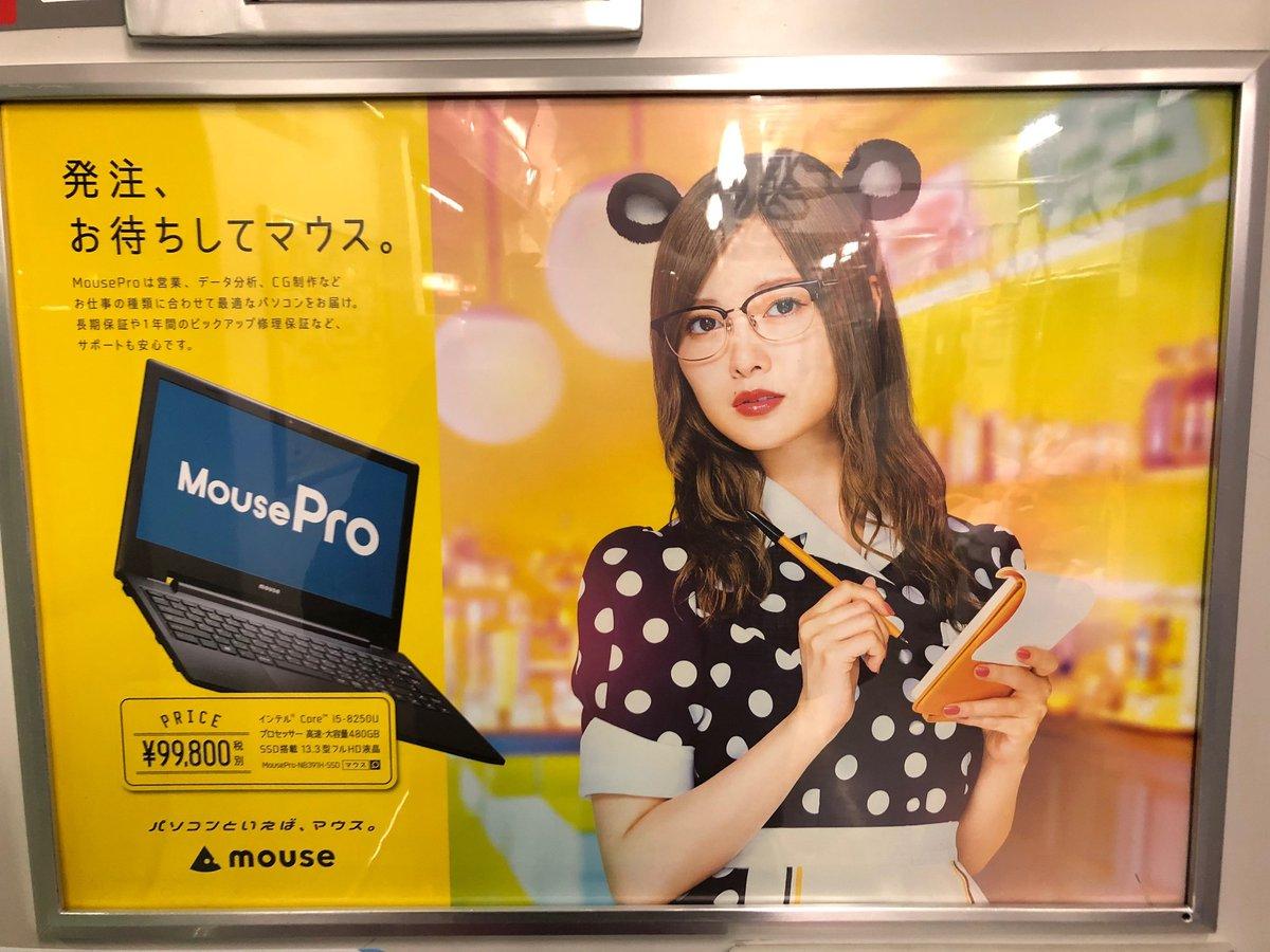 乃木坂46×マウスコンピューター 電車内広告3