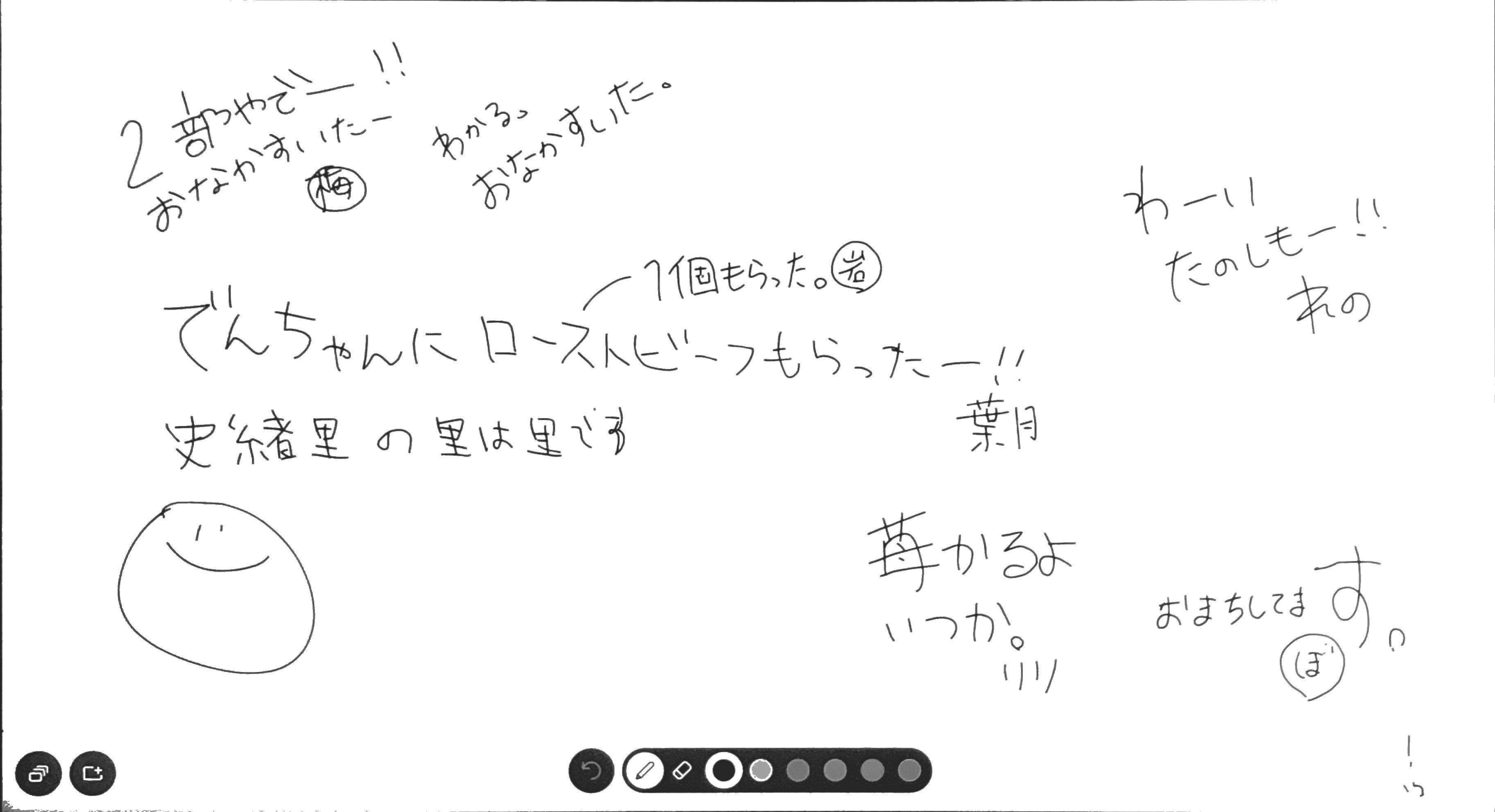 【乃木坂46 22nd東京個握メッセージボード