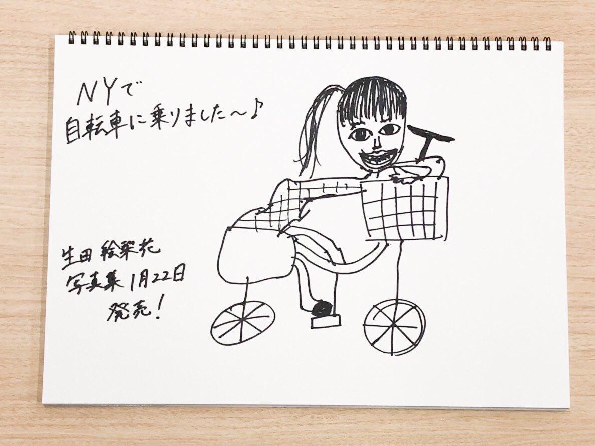 NYで自転車に乗った思い出をイラストにしてくれた生田画伯2