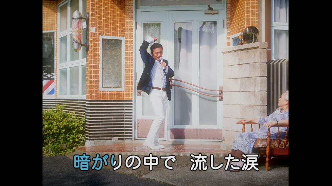 【日本ボロ宿紀行】「旅人」 / 桜庭龍二 PV 【テレビ東京】