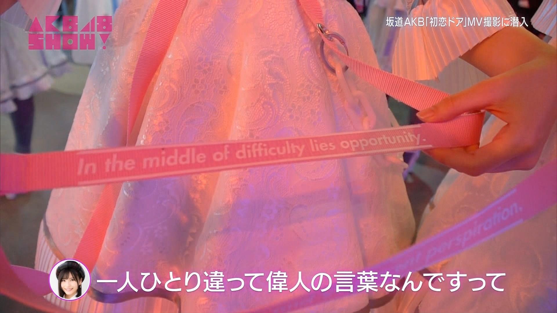 「坂道AKB」第3弾、衣装の秘密が明かされる<初恋ドア>