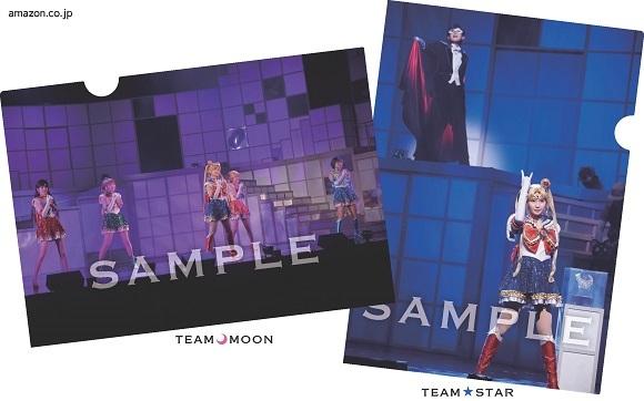 乃木坂46版ミュージカル「美少女戦士セーラームーン」Blu-ray&DVD Amazon購入特典