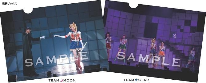 乃木坂46版ミュージカル「美少女戦士セーラームーン」Blu-ray&DVD 楽天ブックス購入特典
